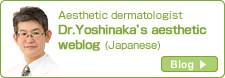 Much about Aesthetic Surgery Dr.Kudo's Surgery Weblog(Japanese)